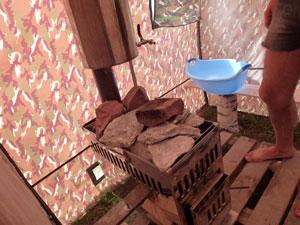 Переносная баня внутри