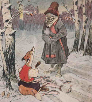 Волк и лиса открытка