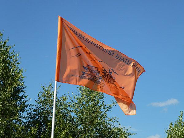 Управленческий Шаолинь флаг