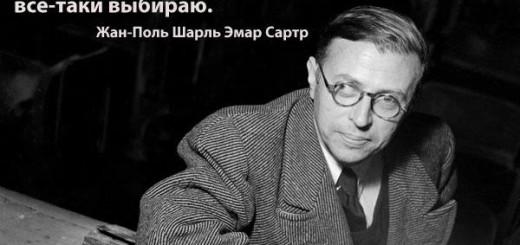 Борис Липницкий