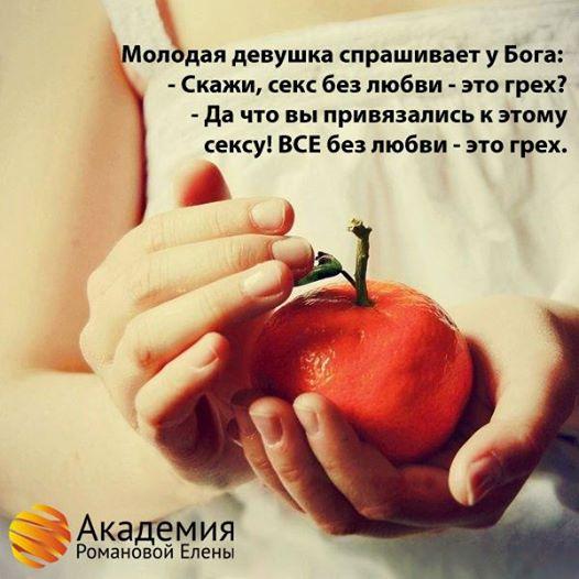 384005_430958536961706_409163785_n