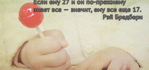 487206_503545649702994_314685268_n