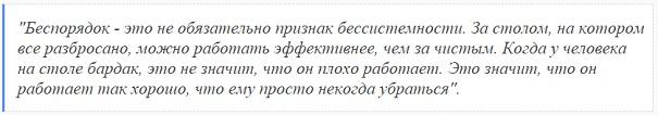 ludi_bardak5