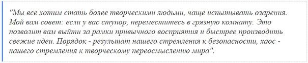 ludi_bardak6